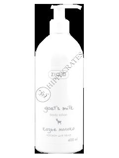 Зиажа Goat`s milk крем для тела