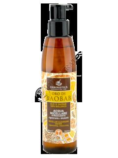 Атенас Baobab Oil  мицеллярная вода