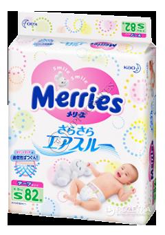 Мерриес  Size S  №82 4-8 кг (SJ) подгузники