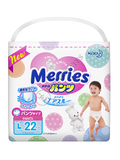 MERRIES Size L №22 9-14kg (Small)  chilotei-scutec