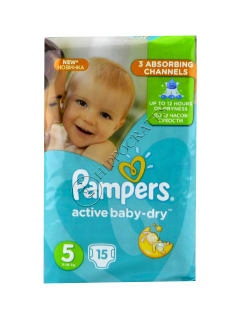 Pampers JUNIOR 5 (11-18kg) №15 № 16
