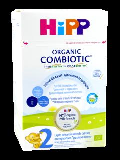 ХИПП 2 Комбиотик (с 6-ти месяцев) 800 гр /2094/