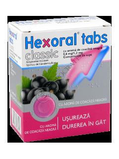 Гексорал Классик со вкусом черной смородины
