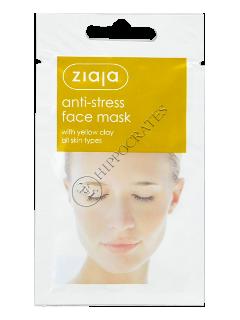 Зиажа маска антистрес с желтой глиной для всех типов кожи 7мл