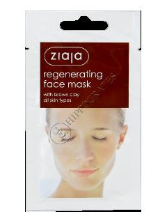 Зиажа маска регенерирующая маска для лица с коричневой глиной для всех типов кожи 7мл