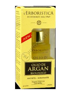 Athena's Argan Oil 100% ulei de argan