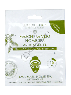 Athena's Green Clay masca fata №1, 2 doze*10 ml