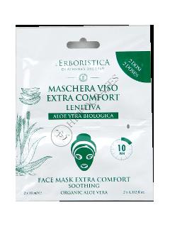 Athena's AloeBio masca fata №1, 2 doze*10 ml