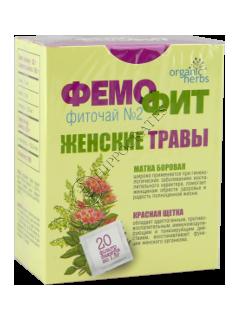 Femofit №1 ceai