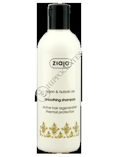 Зиажа Масло Аргана и Цубаки термо-защитный шампунь для волос