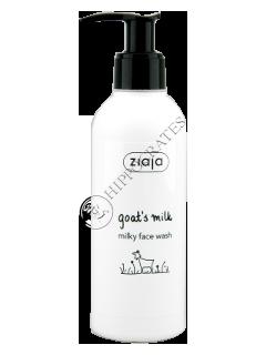 Зиажа Goat`s milk очищающий гель для лица