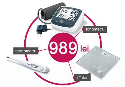Beurer Промо пакет тонометр+весы+термометр