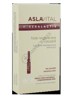 Аславитал Mineralactiv ампулы для регенерации клеток 2мл № 7