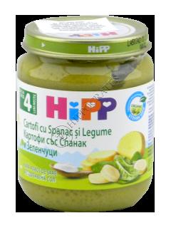 HIPP Piure de legume Cartofi cu Spanac si legume