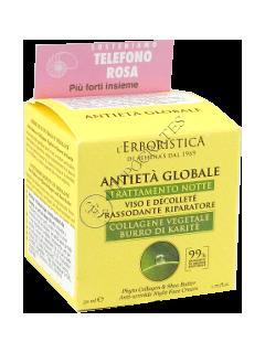 Атенас  Global Age Phytocollagene  Shea butter ночной крем для лица против морщин 50 мл