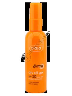Зиажа Sun гель (Dry Oil)  SPF 20, 90 мл