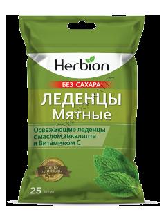 Herbion pastile Menta