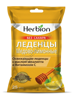 Хербион леденцы Лимон - Мед
