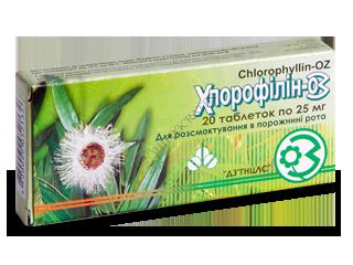 Хлорофиллин-ОЗ