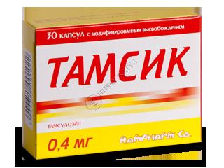 Tamsic